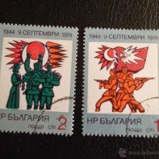 Timbres: BULGARIA. 2105/06 GOBIERNO POPULAR: SOLDADOS, ACUERDOS SOVIÉTICOS. 1974. SELLOS USADOS Y NUMERACIÓN . Lote 43715519