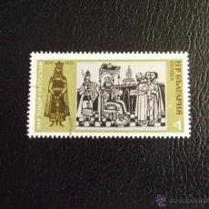 Timbres: BULGARIA. 2035 HISTORIA DE BULGARIA: TSAR SVETOSLAV RECIBE DELEGACIÓN BIZANTINA. 1973. SELLOS USADOS. Lote 43715996
