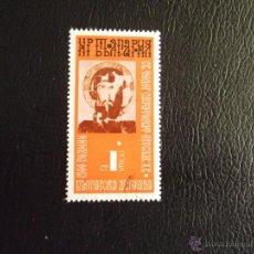 Timbres: BULGARIA. 2114 ANIVERSARIO ESTADO BÚLGARO. ICÓNO: SAN TEODORO. 1974. SELLOS USADOS Y NUMERACIÓN YVER. Lote 43716031