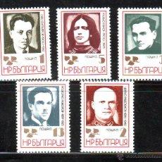Sellos: BULGARIA.AÑO 1972.YVERT NR.1966 1970.PERSONAJES.COMBATIENTES ANTIFASCISTAS.SERIE COMPLETA NUEVA.. Lote 44836313