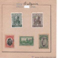 Sellos: 5 SELLOS DE BULGARIA DE 1911 Y 1915. Lote 45496744