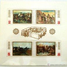 Stamps - HB BULGARIA 1973. VISITA BULGARIA. NUEVA. - 45767494