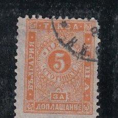 Sellos: BULGARIA TASA 10 USADA, . Lote 45801067
