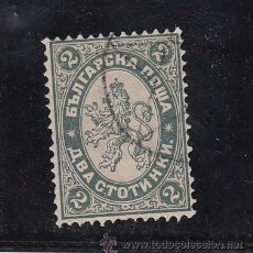 Sellos: BULGARIA 13 USADA, . Lote 45801239