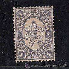 Sellos: BULGARIA 12 CON CHARNELA, . Lote 45801305