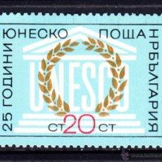 Sellos: BULGARIA 1902** - AÑO 1971 - 25º ANIVERSARIO DE UNESCO. Lote 46181028