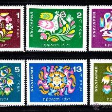 Sellos: BULGARIA 1836/41** - AÑO 1971 - PRIMAVERA. Lote 242913860
