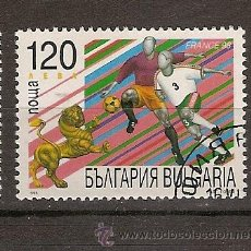 Sellos: BULGARIA (3). Lote 50044507