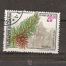Stamps - Bulgaria (12) - 50044526