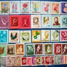 Sellos: 328 SELLOS USADOS, BULGARIA. Lote 51592984