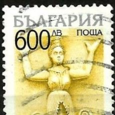 Sellos: BULGARIA 1997- SN 3986. Lote 155692420