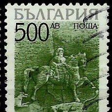 Sellos: BULGARIA 1997- SN 3985. Lote 155692332