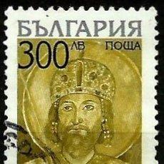 Sellos: BULGARIA 1997- SN 3984. Lote 155692242