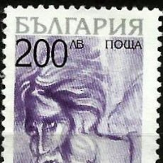 Sellos: BULGARIA 1997- SN 3983. Lote 155692160