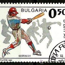 Sellos: BULGARIA 1992- SN 3743. Lote 155691628