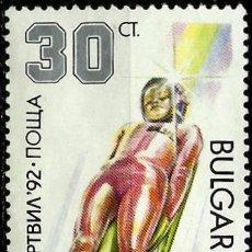 Sellos: BULGARIA 1991- SN 3629. Lote 155691025