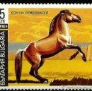 Sellos: BULGARIA 1991- SN 3614. Lote 160634836