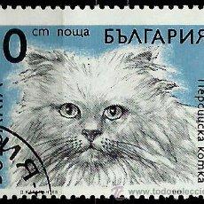Sellos: BULGARIA 1989- YV 3289. Lote 103160199