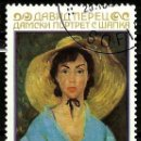Sellos: BULGARIA 1987- YV 3118. Lote 160633501