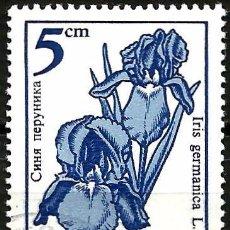 Sellos: BULGARIA 1985- YV 2956. Lote 103160031