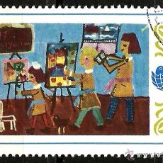 Sellos: BULGARIA 1985- YV 2909. Lote 138982124