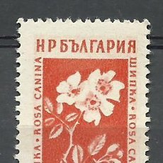 Sellos: BULGARIA - 1953 - SCOTT 833** MNH. Lote 52361321