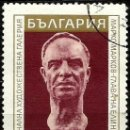 Sellos: BULGARIA 1970- YV 1832. Lote 160630309
