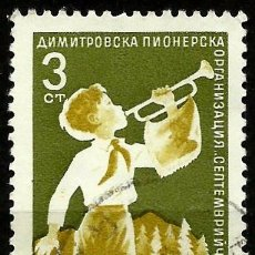 Stamps - BULGARIA 1965- YV 1372 - 52403731
