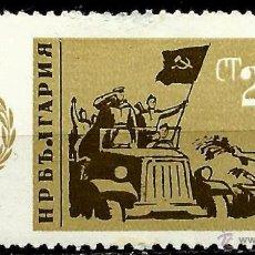 Sellos: BULGARIA 1964- YV 1271. Lote 52403898