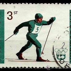Sellos: BULGARIA 1964- YV 1229. Lote 52403934