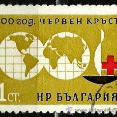 Sellos: BULGARIA 1964- YV 1222. Lote 52403991