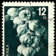 Sellos: BULGARIA 1958- YV 0938. Lote 52426627