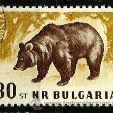 Stamps - BULGARIA 1958- YV 0925 - 52426698