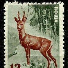 Sellos: BULGARIA 1958- YV 0922. Lote 52426744