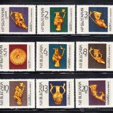 Sellos: BULGARIA 1452/60** - AÑO 1966 - ARQUEOLOGÍA - OBJETOS DE ORO DE PANAGURICHTE. Lote 268173724