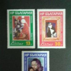 Sellos: SELLOS DE BULGARIA. PICASSO. PINTURAS. YVERT 2734/6. SERIE COMPLETA SIN CHARNELA.. Lote 54358591