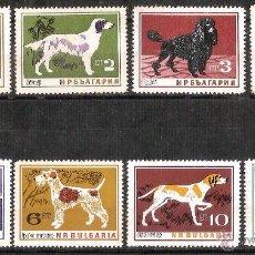 Sellos: BULGARIA – 1964 – PERROS – SERIE COMPLETA (8V) – NR. YVERT: 1262/1269. Lote 54375347