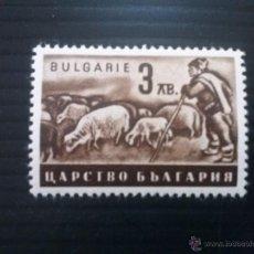Sellos: BULGARIA , YVERT 375A *, AGRICULTURA OVEJAS PASTOR , 1940 , CON CHARNELA. Lote 54870540
