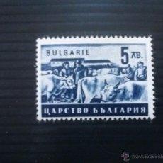 Sellos: BULGARIA , YVERT 376A *, AGRICULTURA VACAS PASTOR , 1940 , CON CHARNELA. Lote 54870596