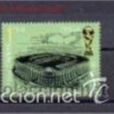 Sellos: MEXICO´86, MUNDIAL DE FÚTBOL . BULGARIA. SELLO AÑO 1986. Lote 56173150