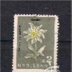 Sellos: FLORES DE BULGARIA. AÑO 1963. Lote 56173245