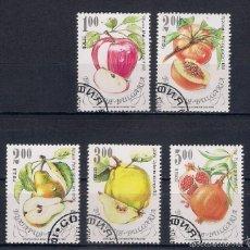 Sellos: FRUTOS DE BULGARIA.SELLOS AÑO 1993. Lote 56571966