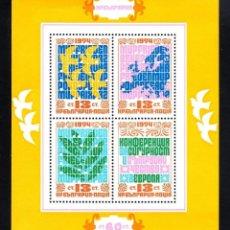Sellos: BULGARIA 1974 HB IVERT 50 *** CONFERENCIA DE SEGURIDAD EUROPEA. Lote 57990962