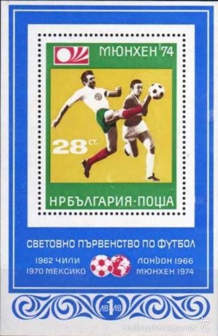 BULGARIA 1973 HB IVERT 44 *** COPA DEL MUNDO DE FUTBOL MUNICH-74 - DEPORTES (Sellos - Extranjero - Europa - Bulgaria)