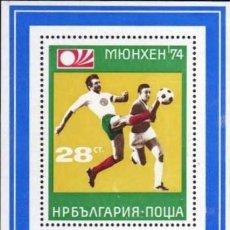 Sellos: BULGARIA 1973 HB IVERT 44 *** COPA DEL MUNDO DE FUTBOL MUNICH-74 - DEPORTES. Lote 57996250