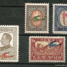 Sellos: BULGARIA 1927-28 CORREO AEREO SERIE COMPLETA. Lote 58635150