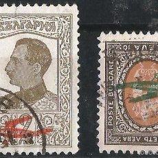 Sellos: BULGARIA 1927-28 CORREO AEREO. Lote 58635165