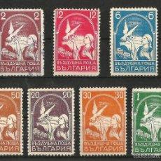 Sellos: BULGARIA 1931 CORREO AEREO SERIE COMPLETA . Lote 58635173