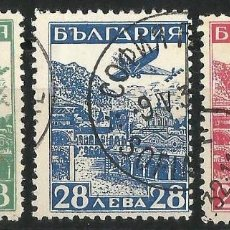 Sellos: BULGARIA 1932 CORREO AEREO. Lote 58635189