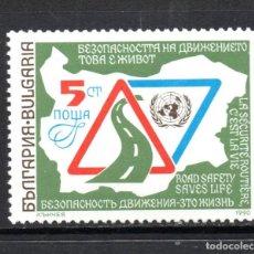 Sellos: BULGARIA 3337** - AÑO 1990 - AÑO INTERNACIONAL DE LA SEGURIDAD VIAL. Lote 109060802